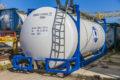Танк-контейнер BMRU133005-7 для химических грузов Фото