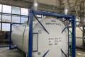 Танк-контейнер для химических грузов 21м³ — Т11 (IMO1) Фото