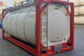 Танк-контейнер Т11 — 25м3 (IMO1) Фото