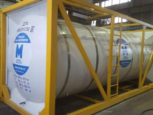 Танк-контейнер 910350–6 для химических грузов