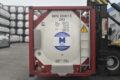 Новый танк-контейнер для химических грузов 26м³ — Т11 (IMO1) Фото